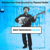 Galazio von Thanasis Vasilas