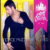 MAD Secret Concert (Giorgos Mazonakis Revised) by Giorgos Mazonakis (Γιώργος Μαζωνάκης)