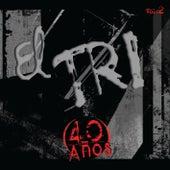 40 Años Vol. 2 de El Tri