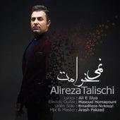 Nemikhamet by Alireza Talischi