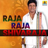 Raja Raja Shivaraja by Various Artists