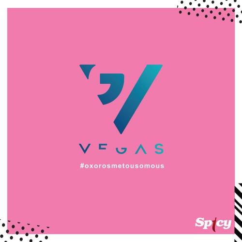 O Horos Me Tous Omous by Vegas