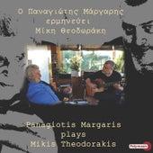 O Panagiotis Margaris Erminevei Miki Theodoraki von Panagiotis Margaris (Παναγιώτης Μάργαρης)