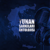Yunan Şarkıları Antolojisi von Various Artists