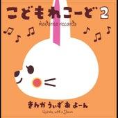 Kodomo Record 2 von Quinka
