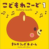 Kodomo Record 1 by Quinka