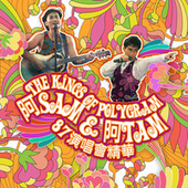 The Kings Of Polygram A Sam & A Tam 87 Yan Chang Hui Jing Hua (Live) de Various Artists