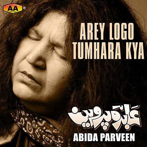 Arey Logo Tumhara Kya By Abida Parveen 1