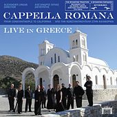 Live in Greece: From Constantinople to California by Various Artists