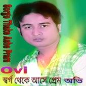 Sorgo Thake Asha Pram de Ovi