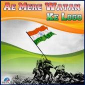 Ae Mere Watan Ke Logo by Anupama