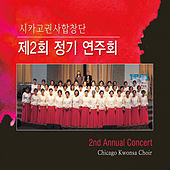 2nd Annual Concert (Live) by Chicago Kwonsa Choir