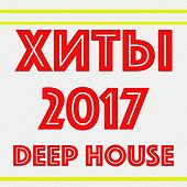 Хиты 2017 (Deep House) de Various Artists