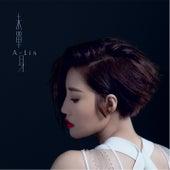 Pseudo-Single, Yet Single by Alin