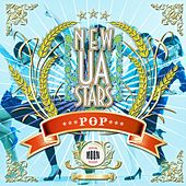 New ua stars pop by Various Artists