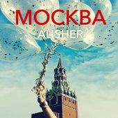 Москва by Sher Ali