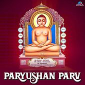 Paryushan Parv by Various Artists