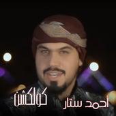 Abn Aam de Ahmed Satar
