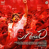 Mersal (Original Motion Picture Soundtrack) by A.R. Rahman