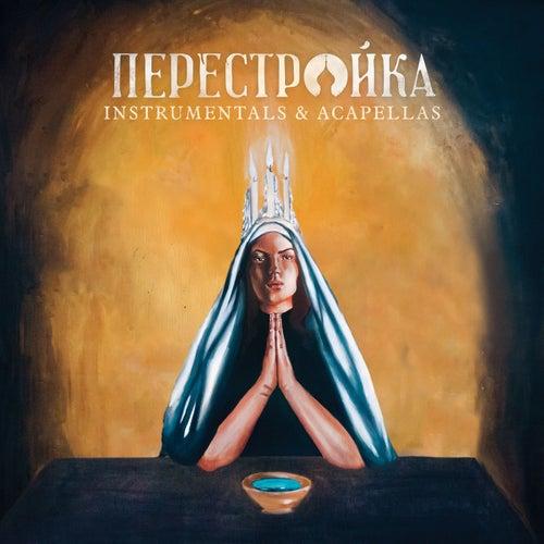 Perestroika (Instrumentals + Acapellas) by O.C.