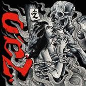 Pyrrhic Victory by Zao