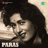 Paras (Original Motion Picture Soundtrack) by Various Artists