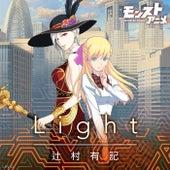 Light by Yuki Tsujimura