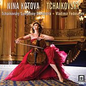 Tchaikovsky: Pezzo capriccioso, Variations on a Rococo Theme & Serenade by Various Artists