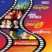 Nabajagaran / Nagar Kettan / Meghmukti / Nabadiganta / Pipasha / Padi Pisir Barmi Baksa by Various Artists