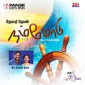 Devathi Devan Nammodu, Vol. 2 by Various Artists