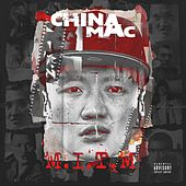 M.I.T.M by China Mac
