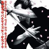Paradise Has No Border by Tokyo Ska Paradise Orchestra