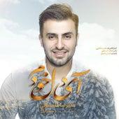 Ay Dele Khodam by Alireza Talischi