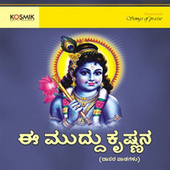 Ee Muddu Krishnana by Various Artists