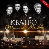 Ты моя Москва de Кватро