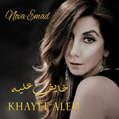 Khayef Aleh de Nova Emad