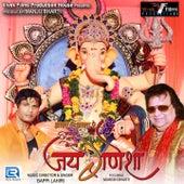 Aala Re Aala Re Ganpati Bappa (Remix) by Bappi Lahiri