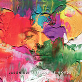 Now! You! Know! by Jason Kui