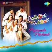 Priyuraalu Pilichindi (Original Motion Picture Soundtrack) by Various Artists
