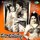 Veerabhimanyu (Original Motion Picture Soundtrack) de Various Artists