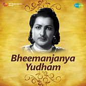 Bheemanjanya Yudham (Original Motion Picture Soundtrack) de Various Artists