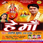 He Maa de Various Artists