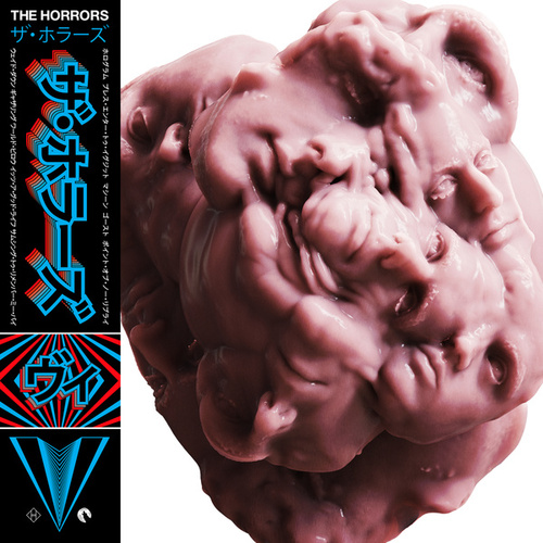 V by The Horrors
