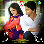 Ra (Original Motion Picture Soundtrack) by Various Artists