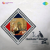 Shatranj Ke Khilari (Original Motion Picture Soundtrack) by Various Artists