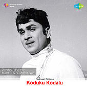 Koduku Kodalu (Original Motion Picture Soundtrack) de Various Artists