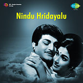 Nindu Hridayalu (Original Motion Picture Soundtrack) de Various Artists