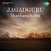 Jagadguru Shankaracharya (Original Motion Picture Soundtrack) by Various Artists