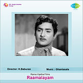 Raamalayam (Original Motion Picture Soundtrack) de Various Artists