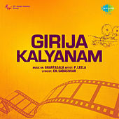 Girija Kalyanam (Original Motion Picture Soundtrack) de Various Artists